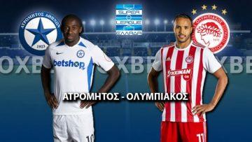 Ατρόμητος-Ολυμπιακός-Προγνωστικά-09-02-2020