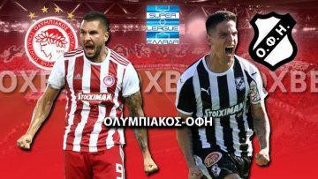 Ολυμπιακός-ΟΦΗ-Προγνωστικά-19-10-2019